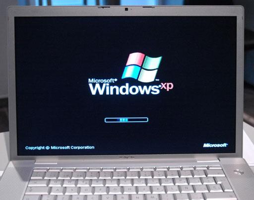 Como instalar Windows XP en las Mac con procesador Intel siguiendo algunos pasos 24