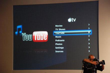 Ver videos de YouTube en el Apple TV y más capacidad en disco duro 1