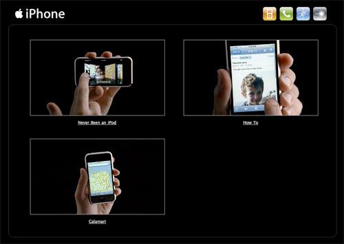 El anuncio de los nuevos iPods nano 2G 3