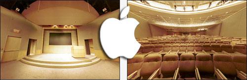 Evento el Martes 7 de Agosto para presentación de productos nuevos de Apple 1