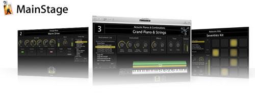 Pro Applications 1.0, nueva actualización para las aplicaciones pro de Apple 4