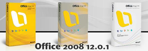 Office 2004 AutoUpdate 3