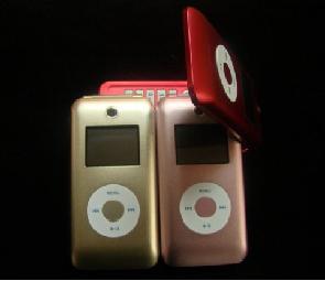 Aparece el HiPhone Nano 1