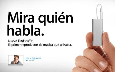 Rumores de un posible iPhone 5, además de nuevos modelos de iPod e iPad para enero del 2011 4