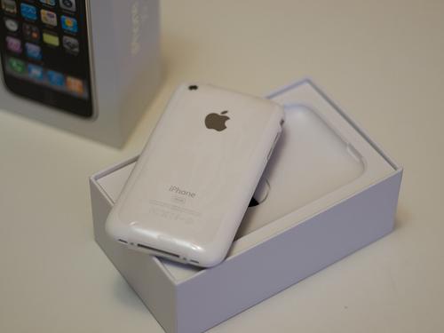 La odisea de contratar un iPhone 3GS en Chile y con Movistar 4