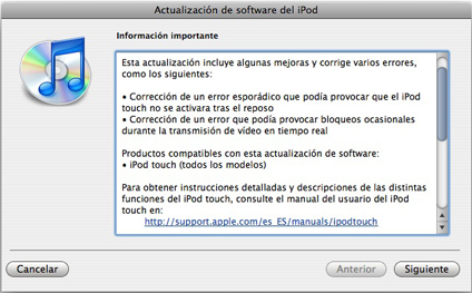 Actualización 3.1.2 para iPhone/iPod Touch disponible para su descarga. 1