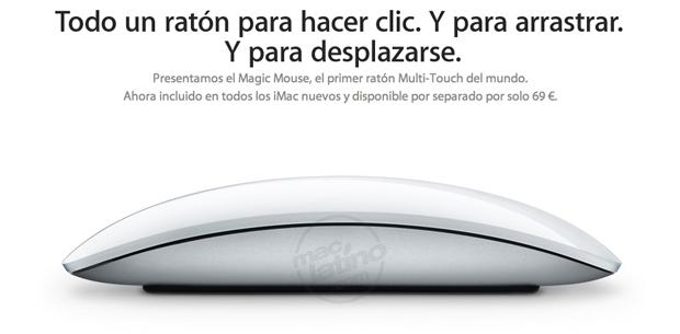Magic Mouse, el primer ratón Multi-Touch del mundo 5