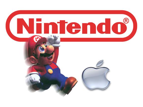 Emulador de Nintendo 64 para iPhone 3GS, Pronto. 2
