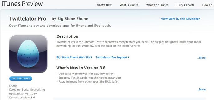 Descarga Safari 3.1 para Mac OS X y para Windows 4
