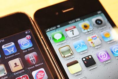 Así luce la nueva pantalla del iPhone 4: Retina 1