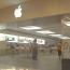 El Jailbreak del iOS 4 tiene problemas con Facetime 9