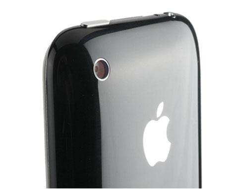 Franck Muller ha presentado sus novedosas carcasas para iPhone 4, a un precio exageradamente elevado 5