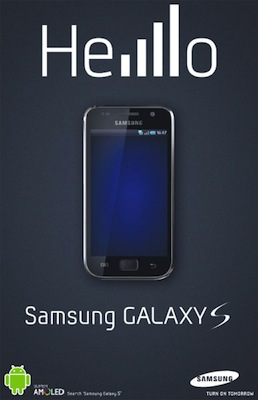 Samsung prepara un evento para el próximo 15 de Marzo ¿Galaxy S3 a la vista? 6