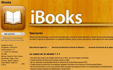 iBooks se actualiza a la versión 1.3 8