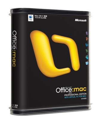 Address Book para .Mac 3