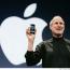 El iPhone 4 llega a Europa el 30 de julio 10