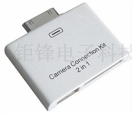 Camera connection kit 2 en 1 para iPad 1