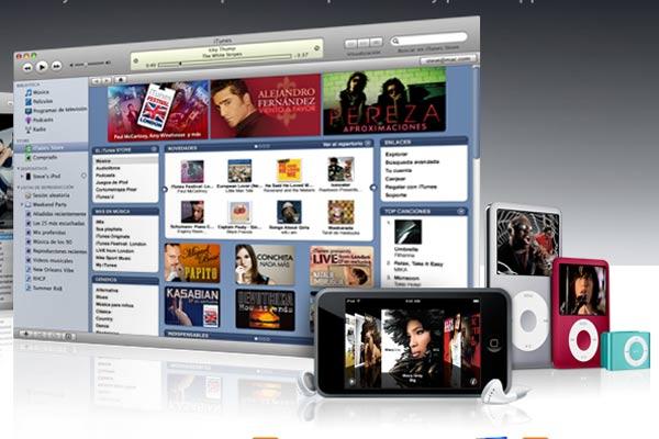 iTunes 4.1 update 1