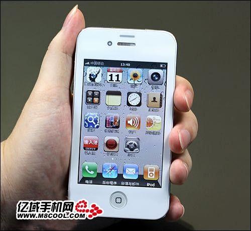 Los cristales del iPhone 4, son poco resistentes 8