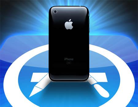 The Big App Show, te muestra cómo funcionan algunas aplicaciones en iOS 5
