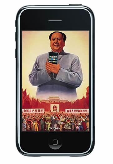 Parece que los problemas del iPhone 4 no acaban 6