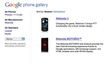 Google presenta: Phone Gallery 1