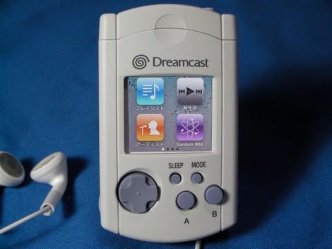 Micrófono para iPod Nano 4G, iPod Touch 2G, iPod Classic 5