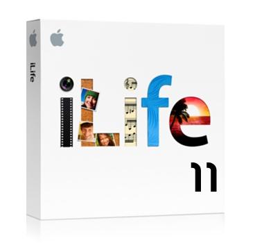Descarga Kindle para iPhone e iPad versión 3.0 8