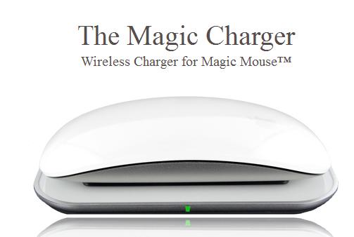 Magic Mouse, el primer ratón Multi-Touch del mundo 2