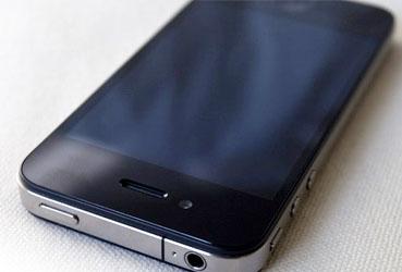 La policía aun sigue investigando sobre el robo del prototipo del iPhone 4 2