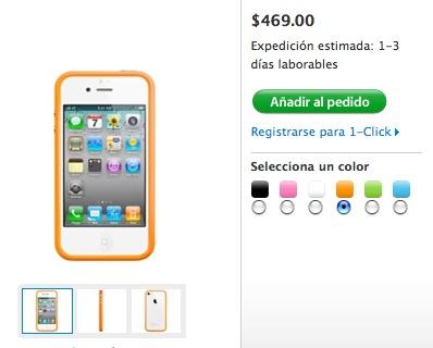 Teclado físico para el iPhone 4 5