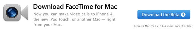iPhone software 3.0 una beta mas, la tercera. 2