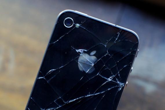 La aplicación de linterna para iPhone 4, esta gratuita 8