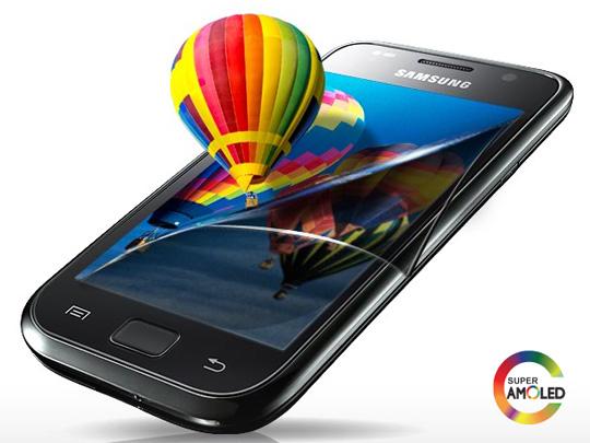 Apple busca restringir la venta del Galaxy Nexus en los Estados Unidos 7