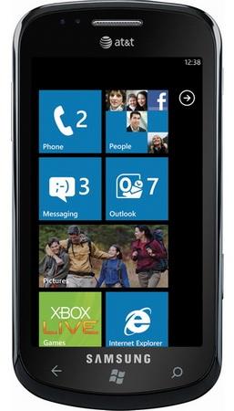 Se filtran las especificaciones de la Samsung Galaxy Tab 8.9 5
