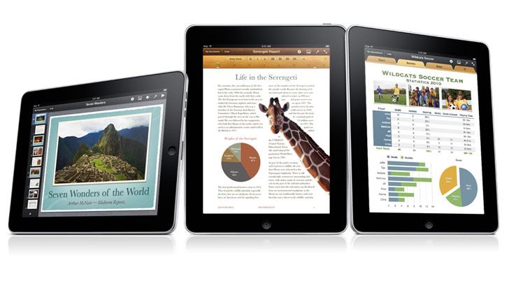 Apple lanza iCloud.com y se conocen los posibles precios 7