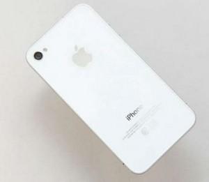 Parodia sobre el iPhone 4 blanco 1