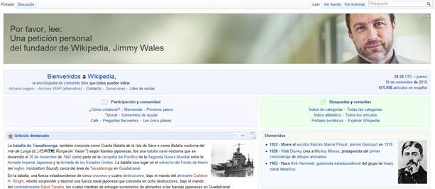 Descarga Wikipedia en un torrent de 10GB 8