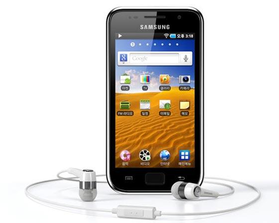 Samsung ya tiene su iPod 1