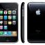 Esta podría ser la carcasa del nuevo iPhone ? 4