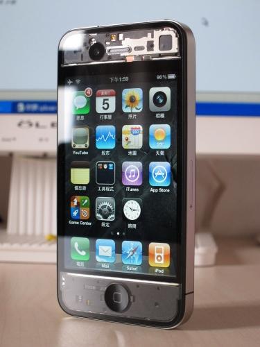 Descarga Grand Theft Auto 3 para iPhone 4, iPad e iPod Touch 8