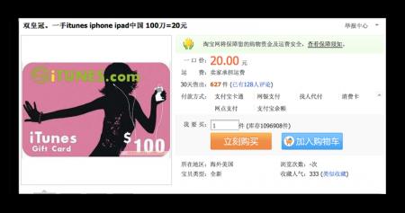 Ya puedes descargar iTunes 7.2 para Mac OS X y para Windows 2