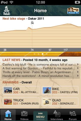 Aplicación oficial del Dakar 2011 1