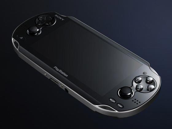 Características de la nueva Sony NGP 2
