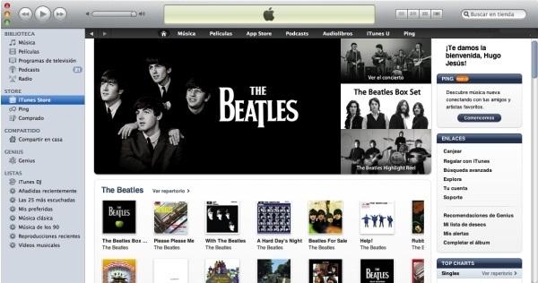 Spotify para iPhone se actualiza a la versión 0.4.11 4