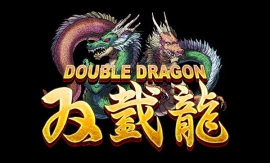 Double Dragon llegara al iPhone en marzo 2