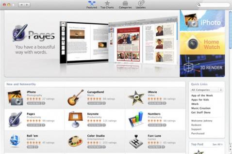 Apple estaria planeando dejar de vender software en formato físico 9