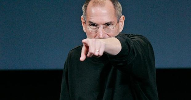 Apple no revelará el sucesor de Steve Jobs 1