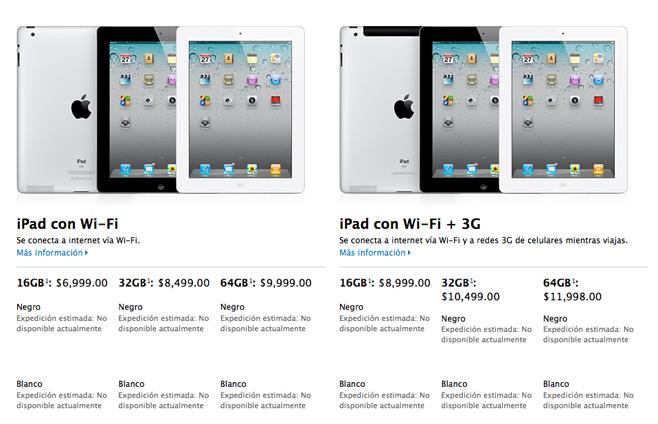 Precios de iPad 2 en México y España 2