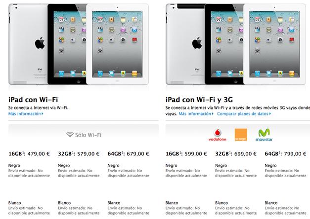Precios de iPad 2 en México y España 3